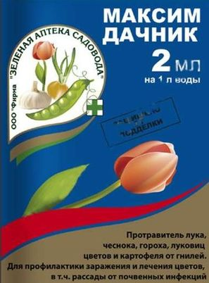 Максим Дачник фунгицид