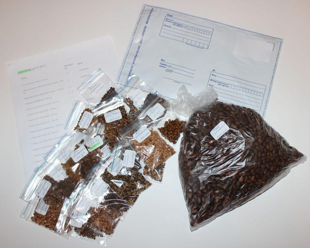 упаковка семян для доставки