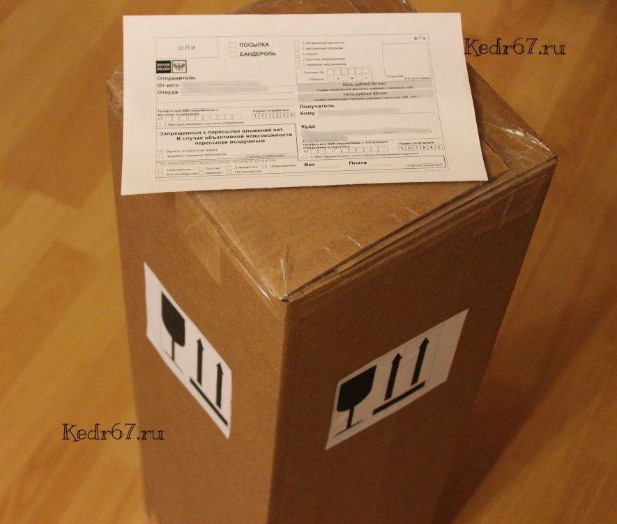 Упаковка саженцев