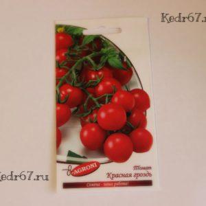 """Томат """"Красная гроздь"""""""