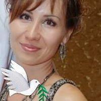 Зарина Макконен